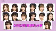 AKB48が妄想大爆発 小栗有以らがマンガ原作作りに挑戦