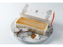 八重山諸島の食材を使用した「大人のとろけるほろ苦チーズケーキ」が新発売