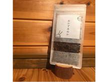 食べられるのに捨てられる「米ぬか」の魅力を軽井沢から発信!『おかず米ぬか』を発売