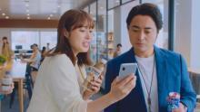 広瀬アリスが山田孝之を優しくなぐさめる、『ジョージア』新テレビCMが公開