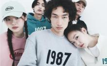 韓国のおしゃれさんなら、必ず1着は持ってるって噂。「Mmlg」がついに日本オンラインストアをオープン