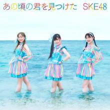 SKE48最新シングル「あの頃の君を見つけた」1位 12歳のセンター林美澪「正直、すごく不安でした」【オリコンランキング】