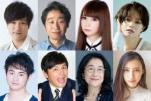 清野菜名『ハンオシ』追加キャスト8人発表 中川翔子、ますおか岡田ら