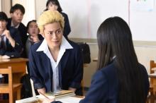 溝端淳平、金髪ヤンキー姿に反響「まだ高校生役やれる」「なんか元気でる」