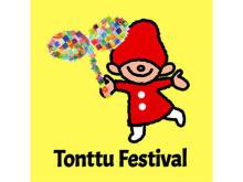 多様性を発見し体験できるイベント「トントゥフェスティバル」オンラインで初開催
