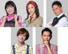 矢作穂香『おしゃ子!』シーズン2が放送決定 新キャストに今井翼ら「振り切った芝居もお楽しみに!」