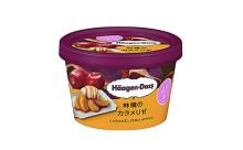 シャリっと林檎×焦がしカラメルが秋にぴったり。ハーゲンダッツに『林檎のカラメリゼ』が10月登場です