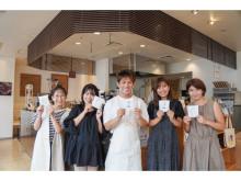 子供服ブランド「ARUTOINA」が、ママ達の声からオリジナルコーヒーをリリース!