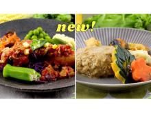 手軽でヘルシーなお弁当「nosh-ナッシュ」に、今週の新メニュー2種が登場