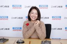 """ニッポン放送、SDGs特番放送 羽田美智子が""""環境""""をテーマに考える"""