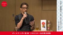 """中田英寿氏、""""究極""""のお茶を共同開発「いつ飲んでもおいしいものを目指した」"""
