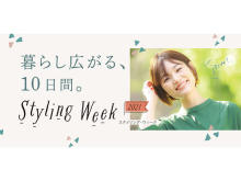 生駒市でライフスタイルの選択肢とまちの魅力を増やす各種セミナーを開催