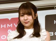 櫻坂46・小林由依、休養を発表「活動を当面の間休止」