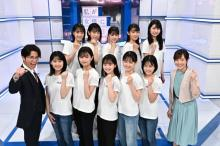 女優の原石10人の運命は…TBSスター育成プロジェクトついに決着へ