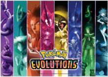 ポケモン新作アニメ『Pokemon Evolutions』公開 第1話はガラル地方が舞台【動画あり】
