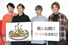 純烈・酒井一圭、『純烈ジャー』続編制作を報告「明日から撮影です」 小林幸子が早くも出演オファー?