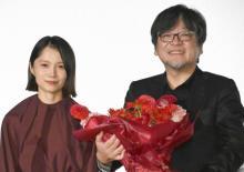 細田守監督、宮崎あおいとの再会に感激 『竜とそばかすの姫』大ヒットに感謝「作り手として光栄」