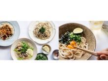 秋田こまちの玄米全粒粉を使った完全栄養麺「グルテンフリー玄米麺99麺」が新発売!