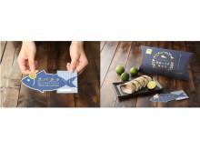 食べたい時にお取り寄せ出来るギフト商品!鯖寿司専用の引き換え券『サバチケ』が登場