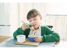 脳と体の成長に必要な栄養をぎゅっとひとふりに!「BRAINBOW ミライのふりかけ」