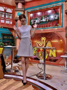 工藤美桜、ミニ丈衣装で『サンジャポ』初出演 緊張明かす「あまり寝れませんでした(笑)」