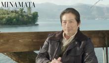 真田広之、ジョニー・デップの「情熱と勇気を称えたい」 映画『MINAMATA』で共演