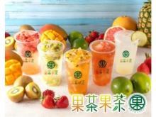 お店の味を自宅で楽しめる!台湾フルーツティー&ソーダ専門店「果茶果茶」オープン