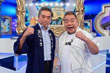 出川哲朗、兄とペアでクイズ挑戦 高額賞金で「実家のある部分を直したい…」