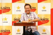 さまぁ~ず三村、CM発表会でわたわた 関係者に味の感想を確認「『ビール飲んでるみたい』でいいんですよね?」