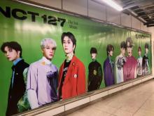 NCT 127、韓国3rdフルアルバム『Sticker』大型広告が渋谷駅に登場