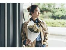 高身長女性に向けた『LILAC a DAY』が青木愛さん起用の2021秋冬シーズンルックを公開