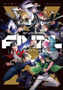 『ヒプノシスマイク』Buster Bros!!! VS 麻天狼 VS Fling Posseのアルバムが初登場1位【オリコンランキング】