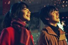林遣都×小松菜奈『恋する寄生虫』公開日決定 2人の距離が少しずつ近づく場面写真
