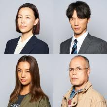 綾野剛主演『アバランチ』追加キャストに木村佳乃、福士蒼汰、高橋メアリージュン、田中要次