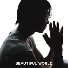 山下智久「Beautiful World」配信リリース 本人出演CM曲「ありがたく、うれしい」