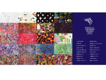 「HERALBONY」が障害のあるアーティストが描いたアート作品20点を新しく起用