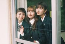 桜井玲香主演、映画『シノノメ色の週末』主題歌は佐藤ミキが担当 予告編も解禁