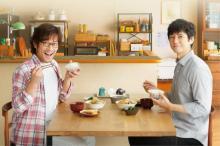 『きのう何食べた?』劇場版公開記念、レシピ本含む関連本3冊同時発売決定