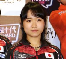 伊藤美誠選手、美麗メイク姿に反響「えええええええええ!!!!!! みまちゃん綺麗すぎる」