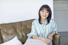 竹内由恵アナ、初エッセイ連載スタート「クスっと笑っていただけて、時には共感していただけたら幸いです」