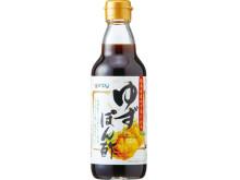 徳島県産果汁を使用した「カンピー ゆずぽん酢」がまろやかな味にリニューアル!