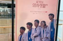『賢い医師生活 シーズン1,2』ソウルのロケ地5ヶ所を巡ってきた! 現地レポ【ハングクTIMES Vol.25】