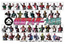 『全仮面ライダー大投票』、NHKで放送決定 「作品」「仮面ライダー」「音楽」の3カテゴリー