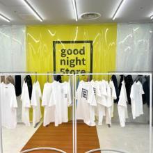 視覚に訴えかける、独特な世界観は会場にも。大人気ブランド「goodnight5tore」が初ポップアップを開催中