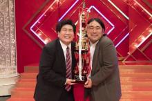 ビスケットブラザーズ『NHK上方漫才コンテスト』優勝「きわどい戦いだった」 番組は23日に放送
