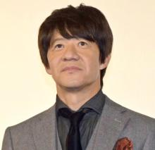 内村光良、乃木坂46・高山一実への賛辞と粋な選曲 本人も反応「うれしいです…」