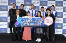 『テニプリ』作者・許斐剛氏、新作映画は「携わってくれた人の思いをすべて乗せた」