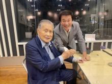 森喜朗、東京オリパラ開催への苦悩語る 森田健作はレガシー強調「日本人の真心が世界に届いたはず」