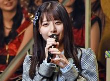 AKB48・鈴木優香、グループ卒業を発表 頭下げ「最後まで頑張りたい」 活動再開から1月半で決意
