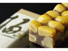 茨城県岩間産の新栗をふんだんに使った最高級栗蒸し羊羹「極」販売開始